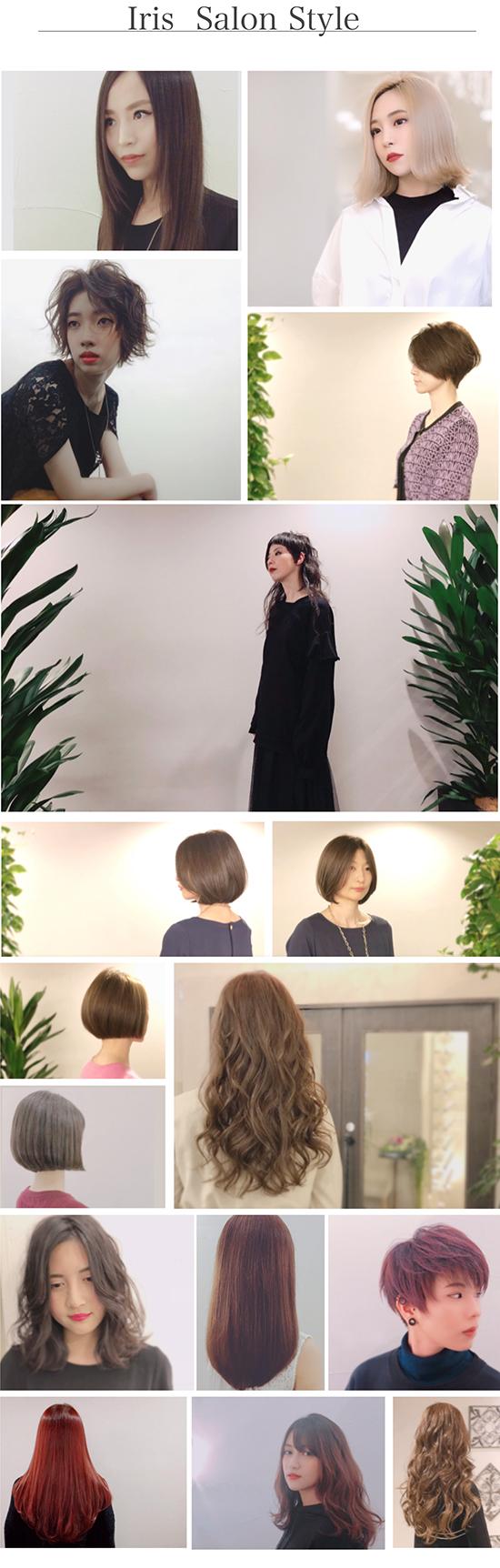 Iris salon style